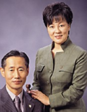 Kang Hyeon Sook Amway Top Earners Hall Of Fame