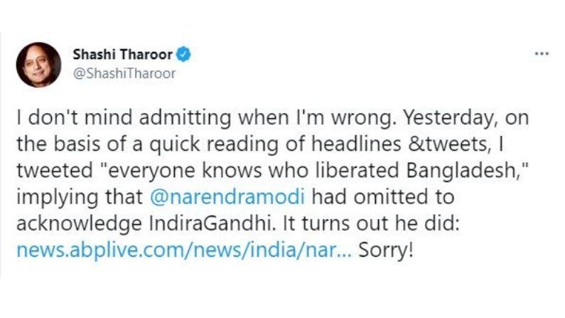 Shashi Tharoor Tweet