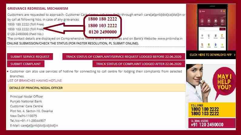 Pnb Complaint (1)