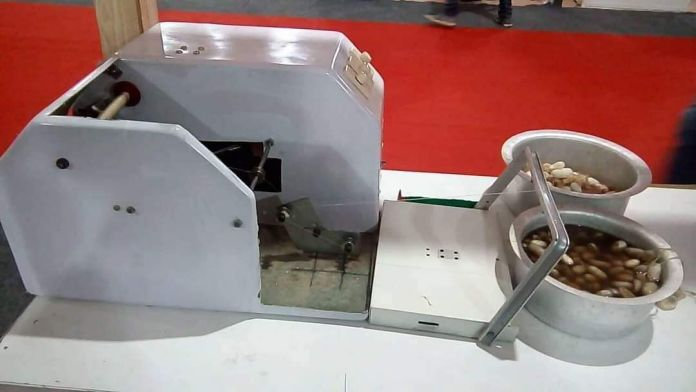 Assam Innovator