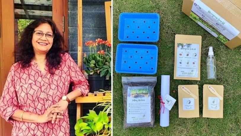 Gardening Kit by Sangita