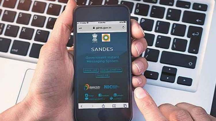 Sandesh, made in india apps,desi apps,Google maps,WhatsApp,Smartphone,Sandes,MapmyIndia