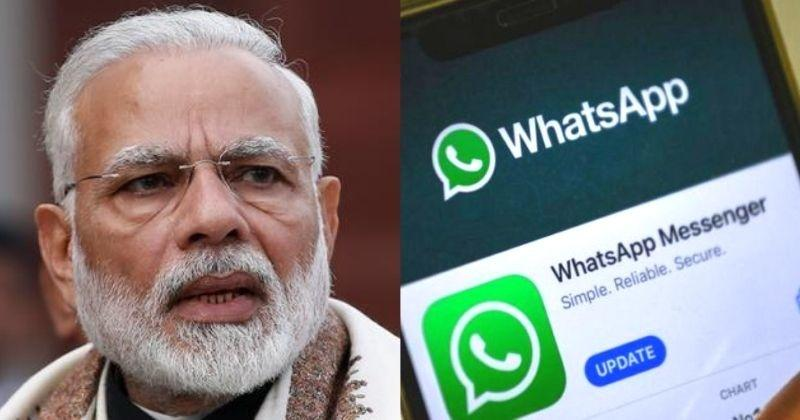 Will WhatsApp be closed now?  Understand these 5 easy points to understand what is this WhatsApp contrast!
