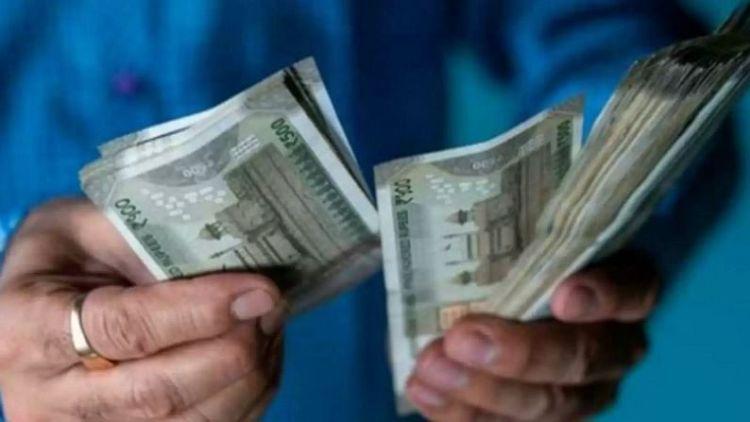 LIC Money