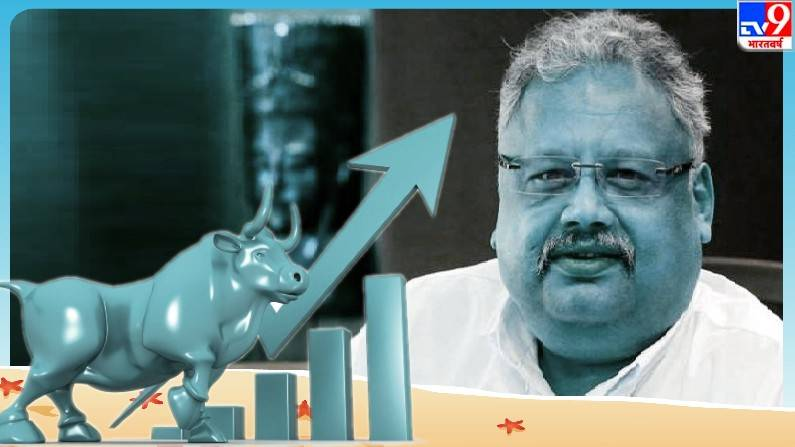 This favorite stock of Rakesh Jhunjhunwala is at its record high in 4 years, will you invest?