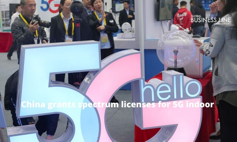 China grants spectrum licenses for 5G indoor coverage