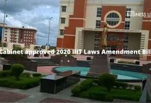 cabinet-approved-2020-iiit-laws-amendment-bill