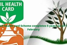 Soil health card Scheme completes 5 years as on 19 February