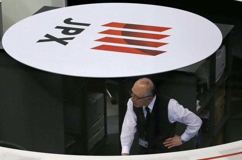 Japan shares lower at close of trade; Nikkei 225 down 1.39%
