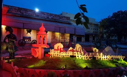 Jaipur wax museum ba919c9d