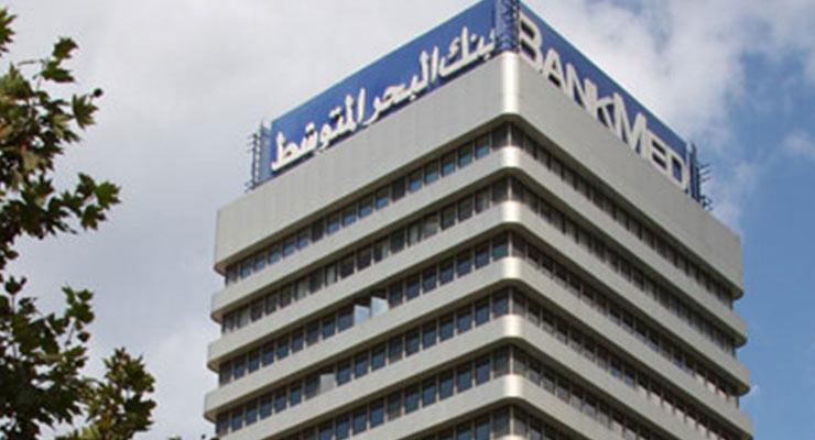 GroupMed-IPO-Lebanon.jpg