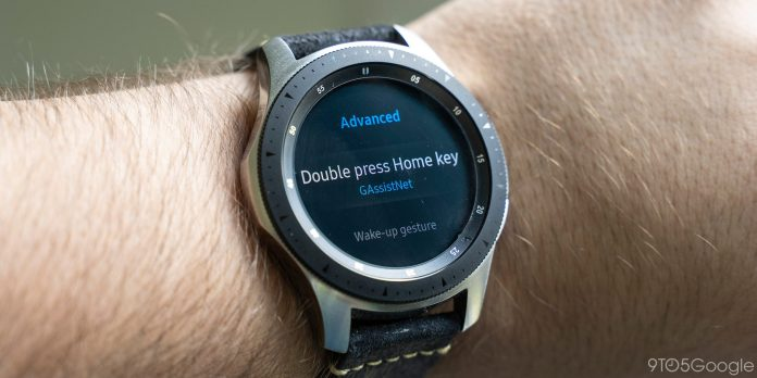 galaxy watch double press home key setting