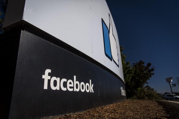 Facebook headquarters sign