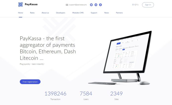 PR: PayKassa.pro Launches Multifunctional Payment Aggregator