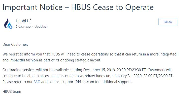 Huobi public notice