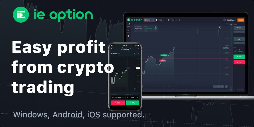 IE Option Launches a 2-BTC Bonus Campaign to Promote Crypto Options Trading 6