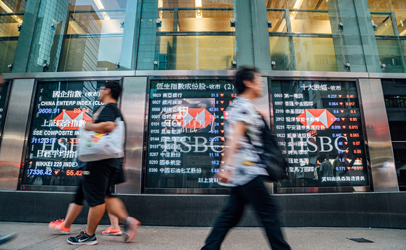 The new fund aims to provide investment access to China's growing tech sector