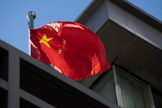 Senate Nears Passage of Bill to Confront China's Economic Rise