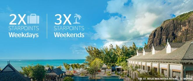 SPG More for You Hotel Promo