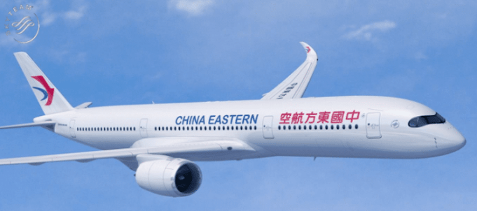 China Easter Airlines