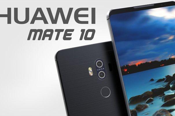 Huawei Cambridge shares in AI tech triumph