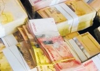 The Uganda shilling appreciated further against the U.S. dollar in yesterday's session lifted by a sell-off wave as commercial banks sought to trim their hard currency positions.