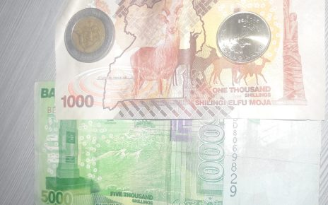 The Uganda shilling was marginally stronger against the dollar closing at the 3715/3735 levels amid minimal activity from both corporate firms and commercial banks.