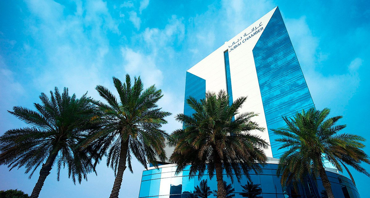 Established in 1965, the Dubai Chamber of Commerce & Industry is a non-profit public entity, whose mission is to represent, support and protect the interests of the business community in Dubai