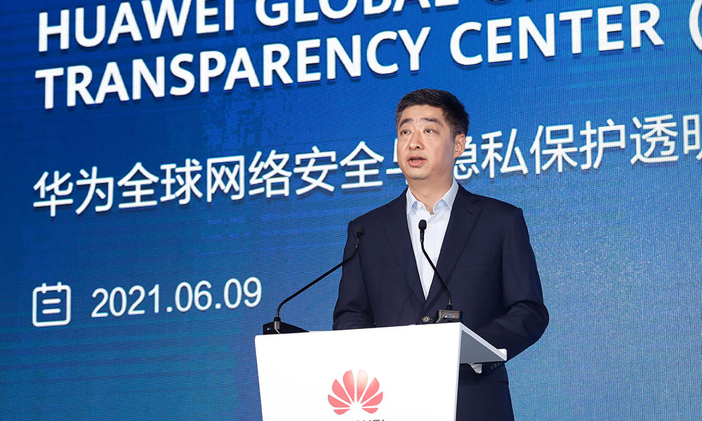 Huawei launches Privacy Protection Transparency Center