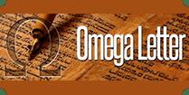 Omega Letter