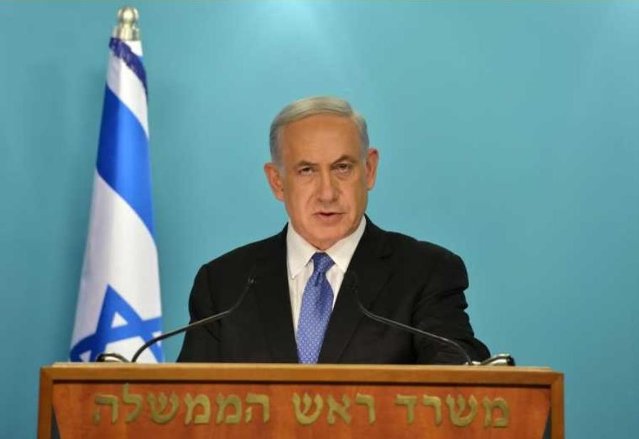 Emergency Meeting In Israel Netanyahu Addresses The Nation