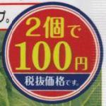 *100均の種【春のオススメ】ラインナップ*