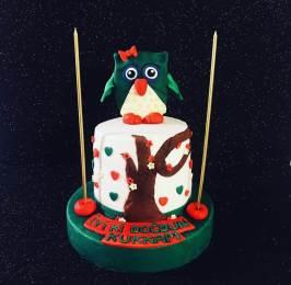 baykuş pastası