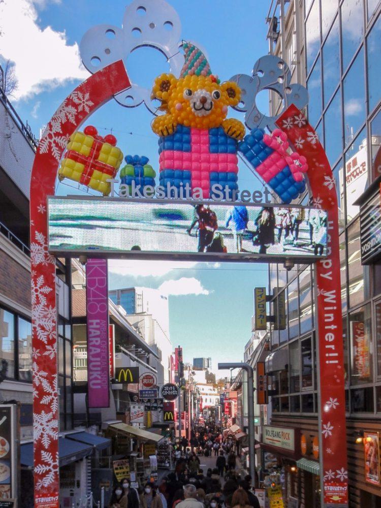 Takeshita Dori e Omotesando, Tokyo, Japan