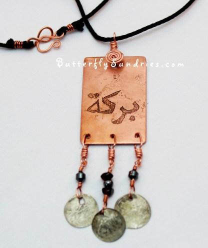 Bless pendant on white