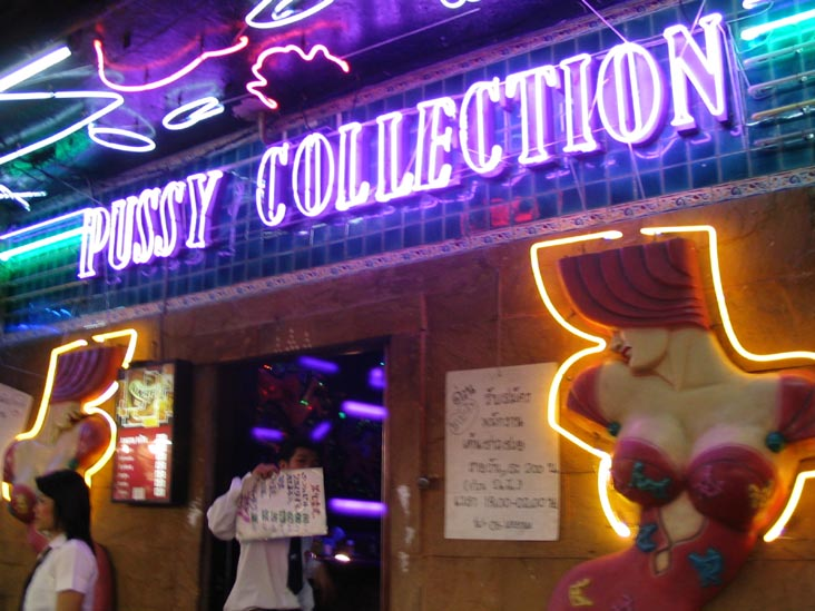 Bangkok Patpong Pussy Collection