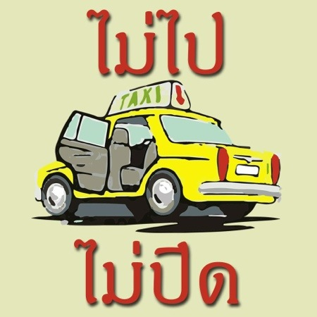 taxi thailande