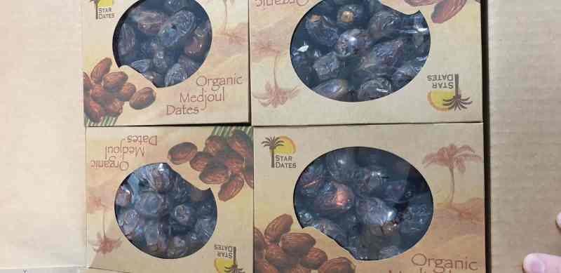 Add-on: 1kg Dattes Medjool Bio 1kg 6 bio medjool medjoul datteln dattes dadels dates dadler dadlar datiles