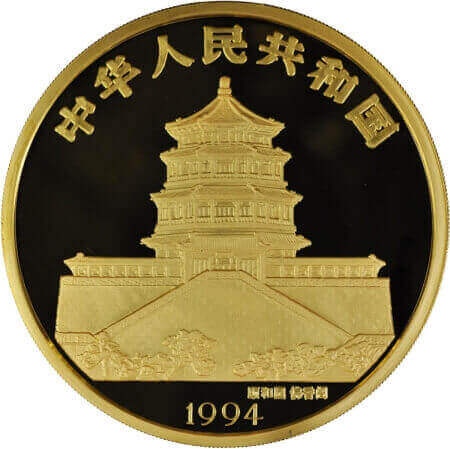 the only design on the Chinese Unicorn coins that doesn't show a Kirin or Unicorn