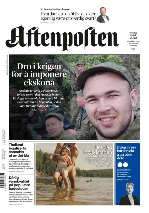 https://i2.wp.com/www.buyandread.com/thumbnail/aftenposten_morgen/aftenposten_morgen.png