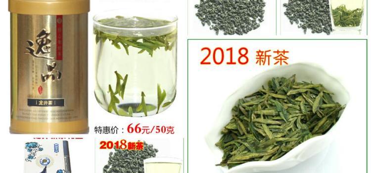 Китайский чай Таобао – 25.07