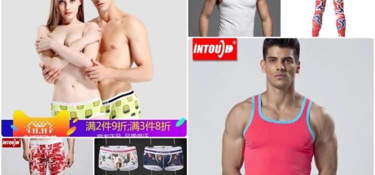 Мужское нижнее белье, майки и термобелье Taobao – 02.04