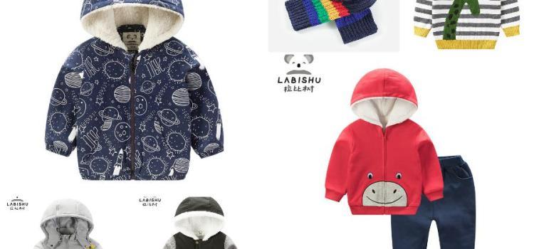Детские куртки, штаны, футболки Taobao – 17.06