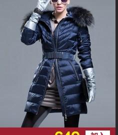 Обзор магазинов Taobao – Куртки, пуховики – 04.12.14