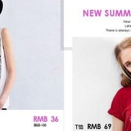 Магазины Taobao: Мужская и женская одежда — 02.07.15