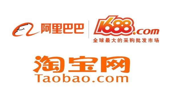 1688 и Таобао