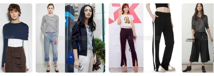 Большой и синий – магазин женской одежды на Taobao