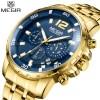 megir watches megir sport quartz men watch gold