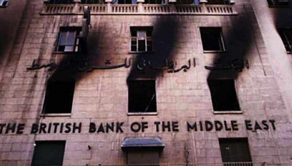 British Bank Of The Middle East Heist
