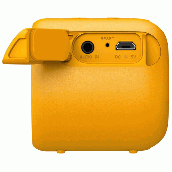Sony SRS-XB01, Sony SRS-XB01 yellow colour, Sony SRS-XB01 colour options, Sony SRS-XB01 price, Sony SRS-XB01 specs, Sony SRS-XB01 features, Sony SRS-XB01 availability